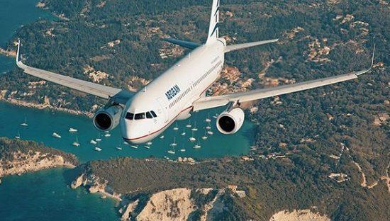 Προσφορά για αεροπορικά εισιτήρια από την Aegean Airlines.