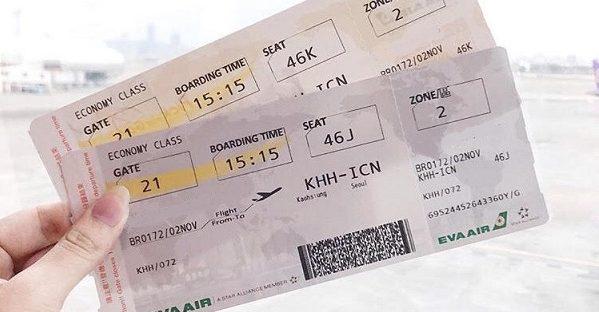Kράτηση αεροπορικά εισιτήρια.