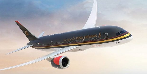 Royal Jordanian Airlines Plane.