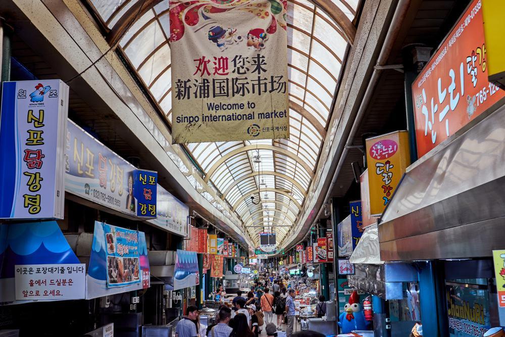 Sinpo International Market στο Ίντσεον της Νότιας Κορέας