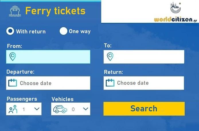 worldcitizen.gr Ferry tickets search engine form.