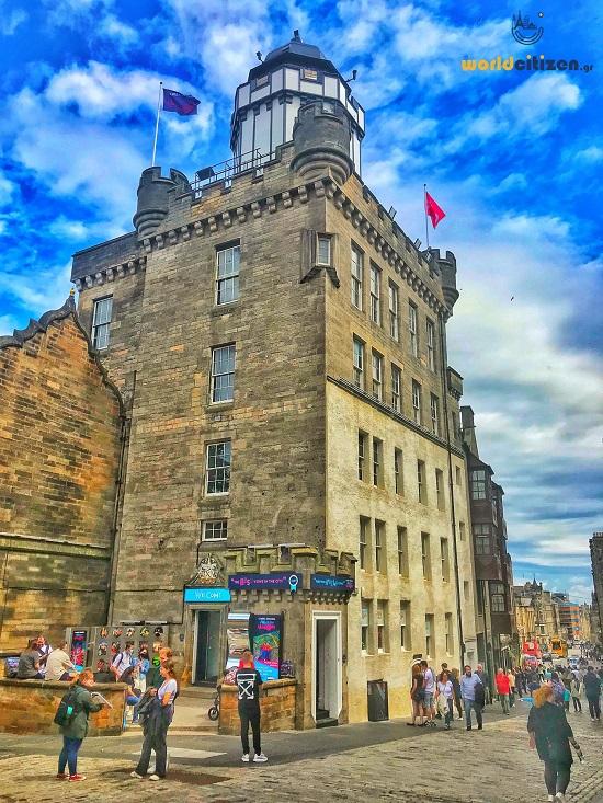 Museum of illusions at Edinburgh in Scotland ~ Camera Obscura.