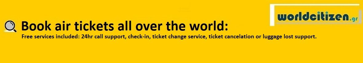 worldcitizen.gr Book air tickets all over the world: