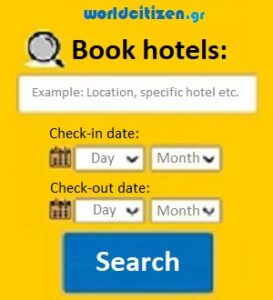 worldcitizen.gr Book hotels: