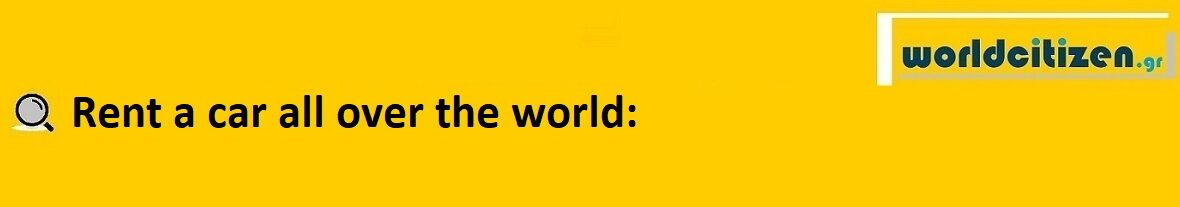 worldcitizen.gr Rent a car all over the world: